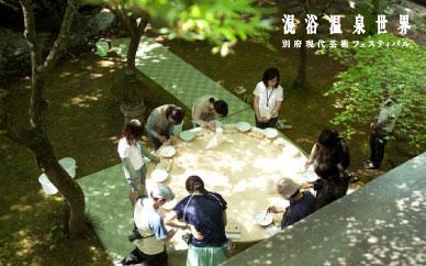 project_konyokuonsensekai.jpg