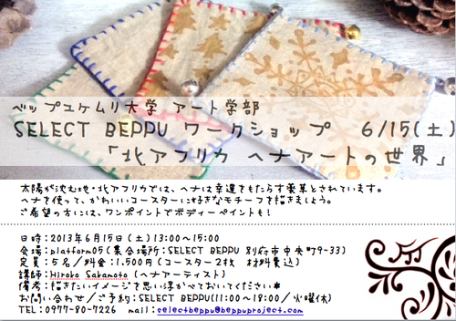 6月_坂本さんWS.png