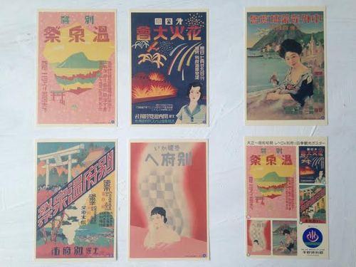 四季ポストカード全6種類.jpg