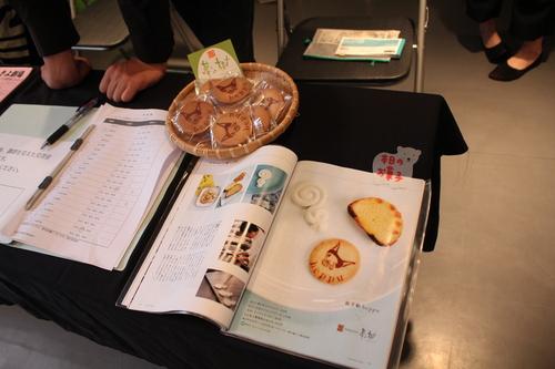 アートの時間VOL.2クッキーのサムネール画像