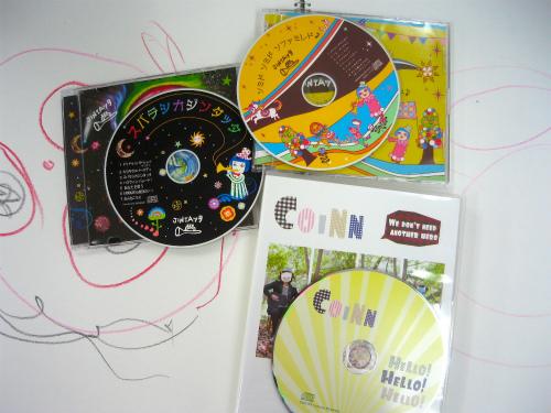 omocha07_music.jpg