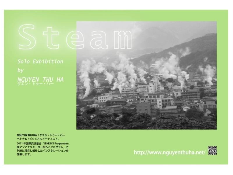 http://www.beppuproject.com/newslist/HA_CHIRASHI.001.jpg