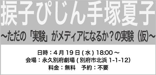 aねじ.jpg