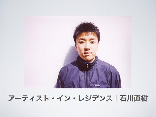 ishikawa.001.jpg
