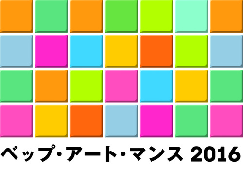 BAM_四角.jpg