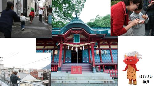 ユケムリ大学カバー.1.18.jpg