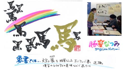 ユケムリ大学カバー.112.jpg