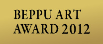 BEPPU ART AWARD
