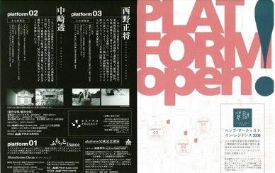 kashima2008.jpg