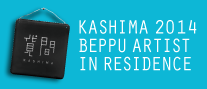 KASHIMA BEPPU ARTIST IN RESIDENCE